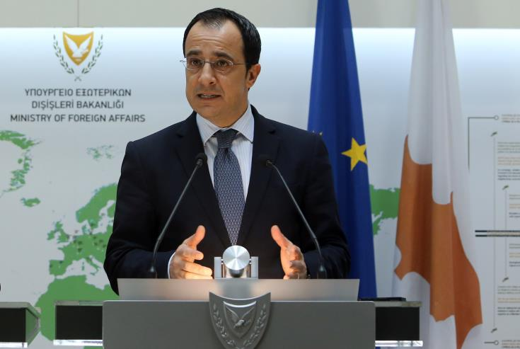 Cyprus monitoring Turkish vessel in cooperation with other states 23