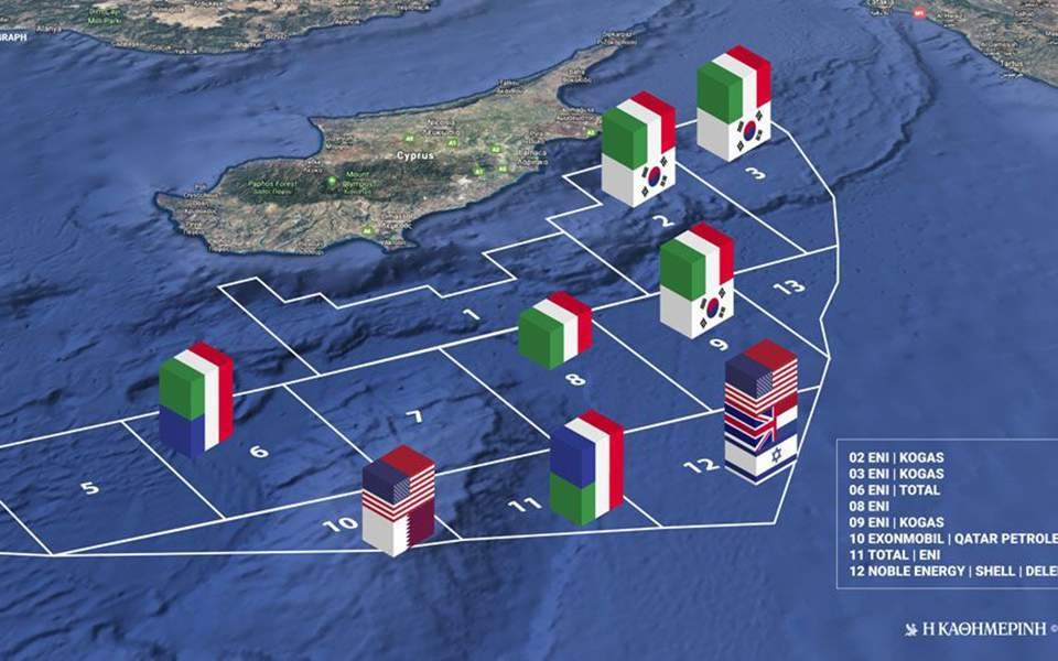 Cyprus EEZ Block 7 reportedly granted to Total-ENI consortium 1