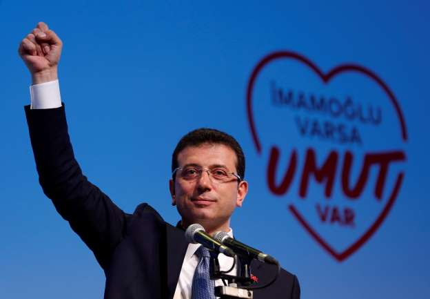 'Injustice' will galvanise Istanbul voters - opposition candidate İmamoğlu 1