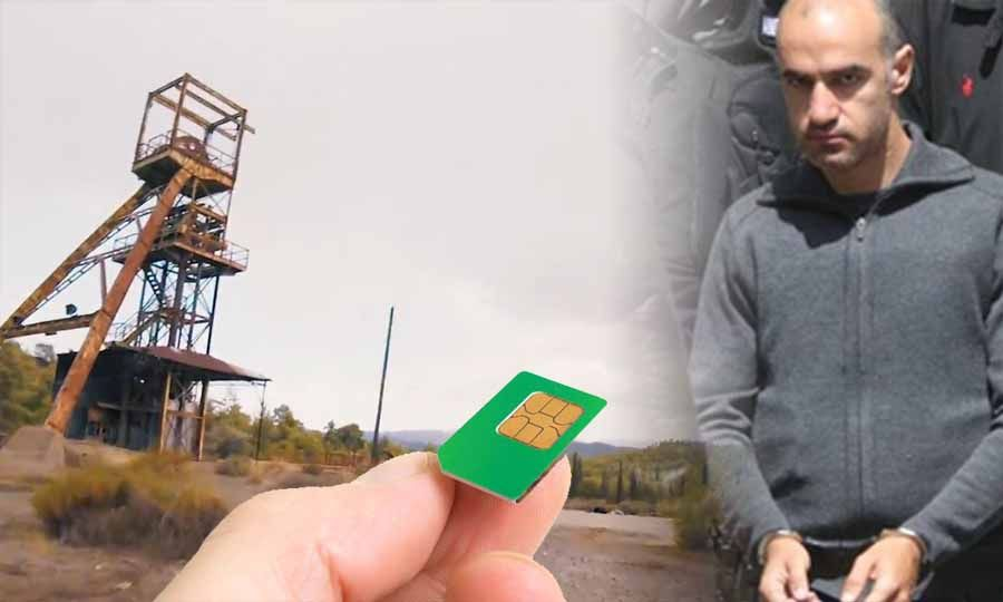 Serial killer's SIM card points to more women 1