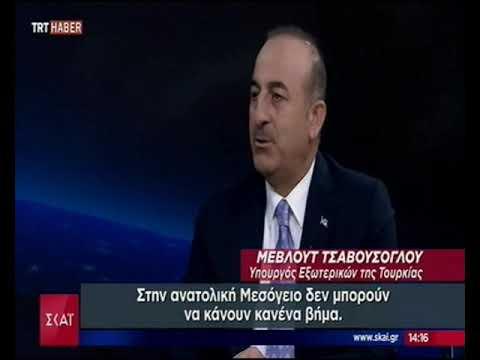 Turkish FM Mevlut Cavusoglou threatens to invade Cyprus again (Video) 1