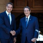 NATO's Kosova formula set to to be implemented for South Cyprus 8