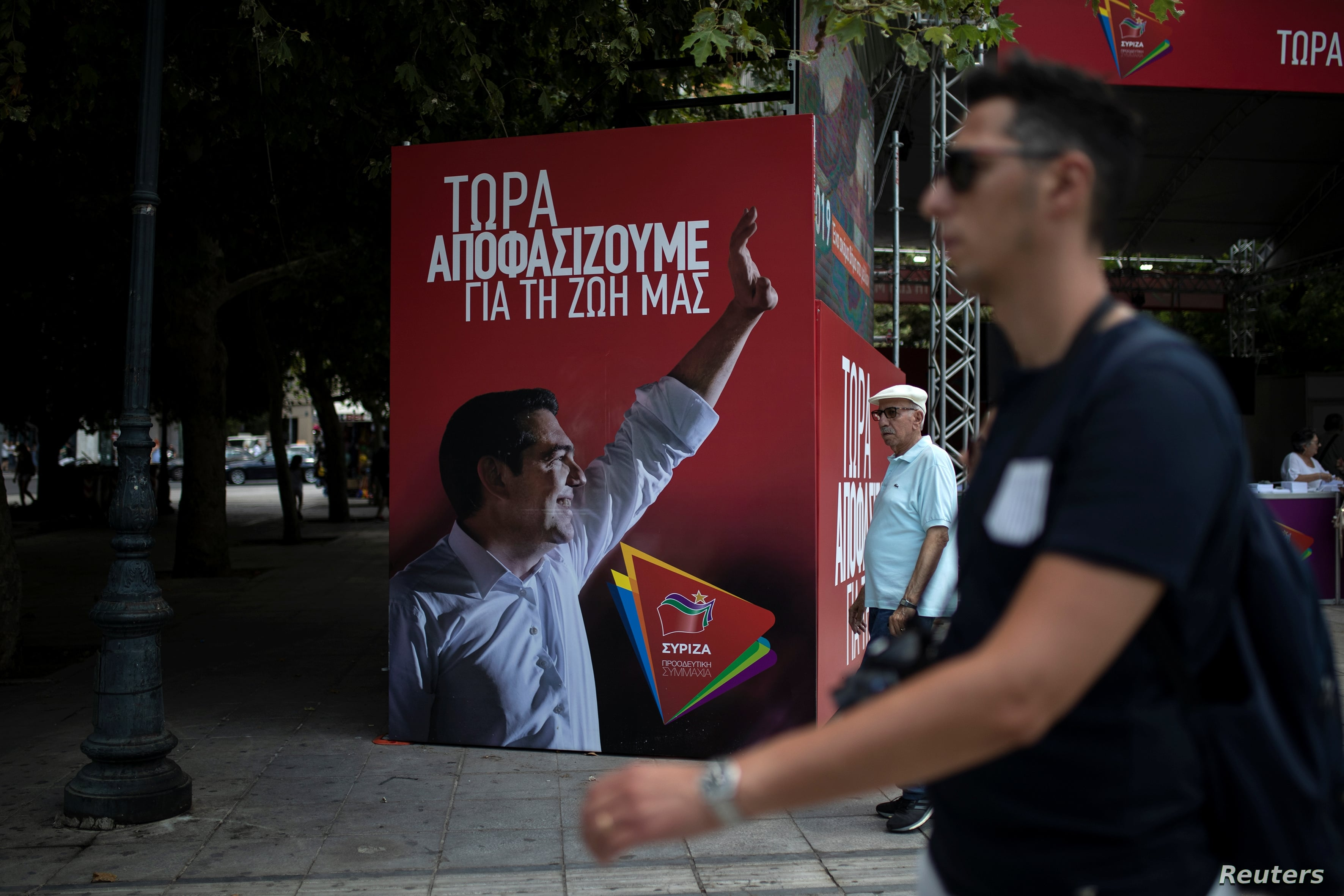 Leftist Tsipras' days in power appear numbered as Greeks vote 1