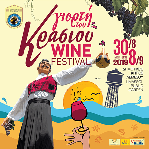Limassol wine festival 1