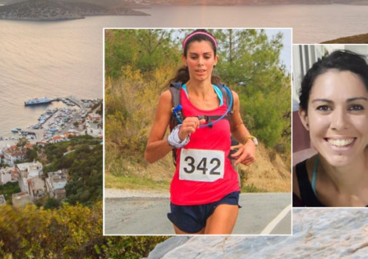 Natalie Christopher found dead in Ikaria 1