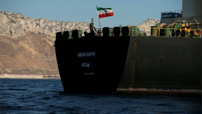 Iran tanker: US offers captain millions to hand over ship 1