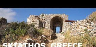 Island of SKIATHOS: EXPLORING the ANCIENT KASTRO (FORT, CASTLE), GREECE