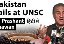 Pakistan Fails at United Nations Security Council against India - Current Affairs 2019 #UPSC #IAS
