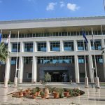 South CYprus Ministry