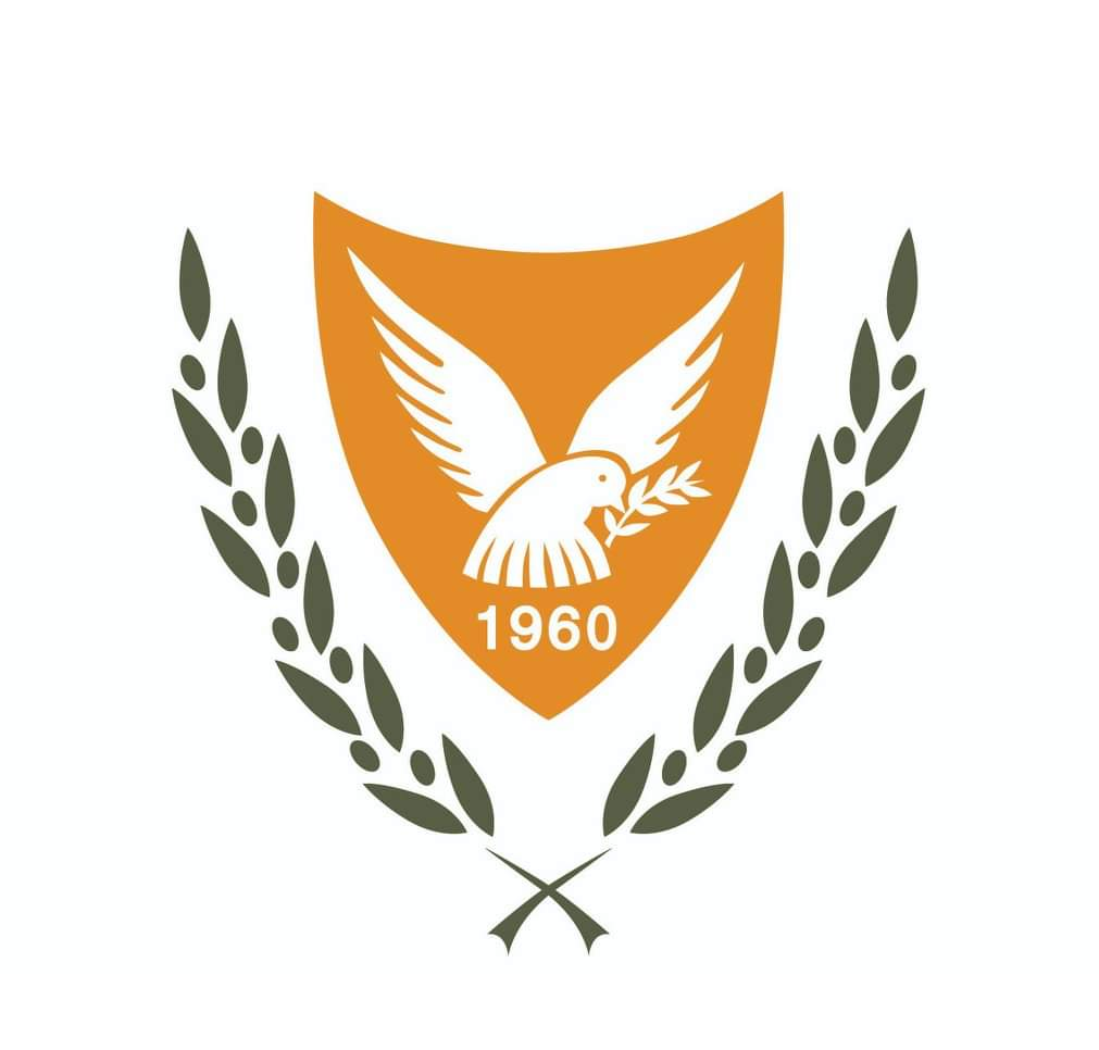 Official South Cyprus Statement Over Yavuz 1