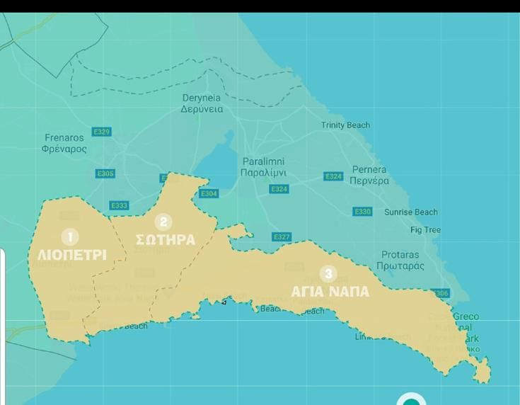 Ayia Napa Municipality backs merger with Sotira, Liopetri 1