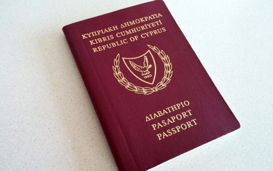Proposal of law:  changes for Turkish Cypriots applying for citizenship 1