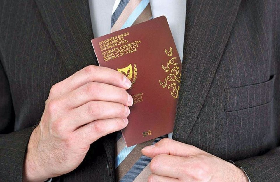 Golden Passports