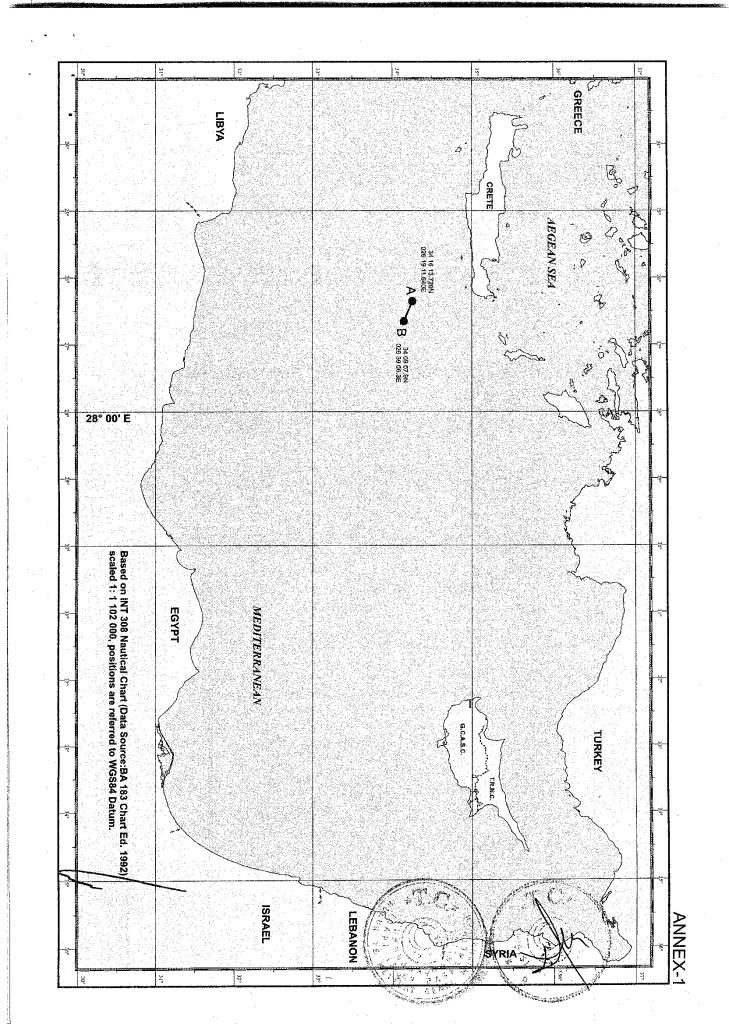Full text of Turkey-Libya maritime agreement revealed 12