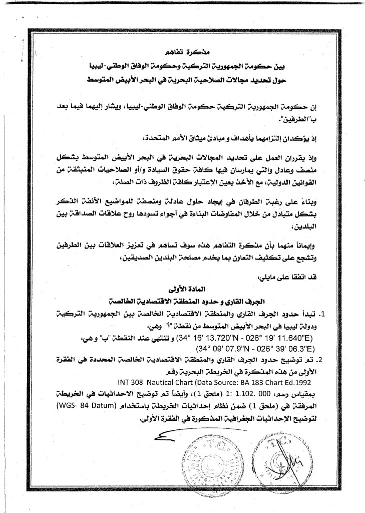 Full text of Turkey-Libya maritime agreement revealed 10