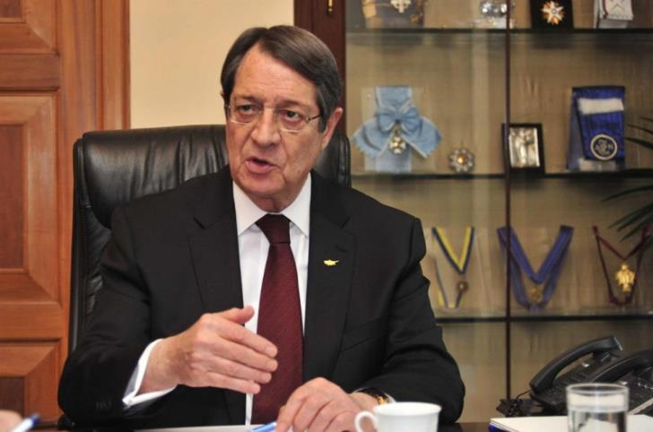 Cyprus petitions The Hague to safeguard offshore rights 1