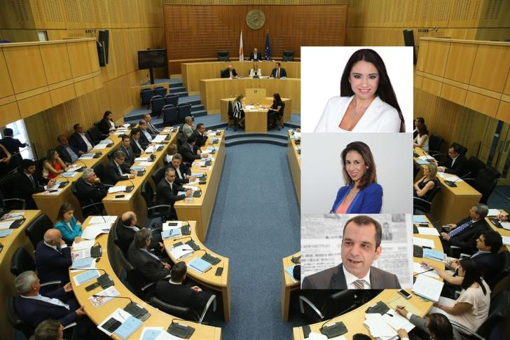 Three new MPs to be sworn in on Friday 1