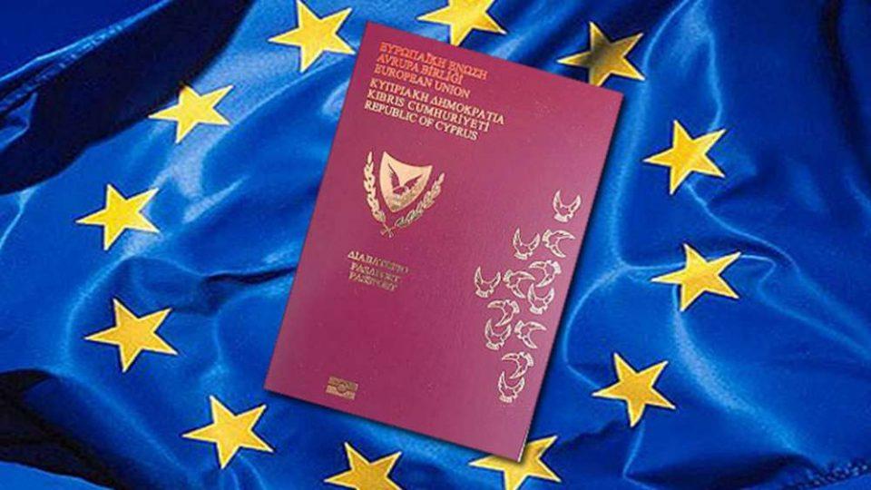 EU Commission asks Cyprus about decision to revoke 26 passports 15