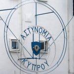 Greek Cypriot Police