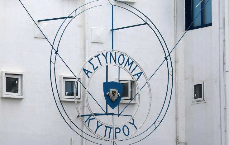 Greek Cypriot Police
