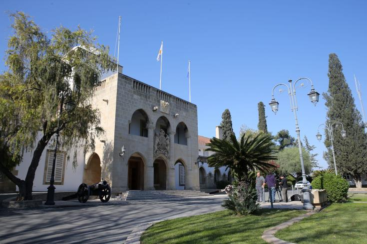 Greek Cypriot Palace