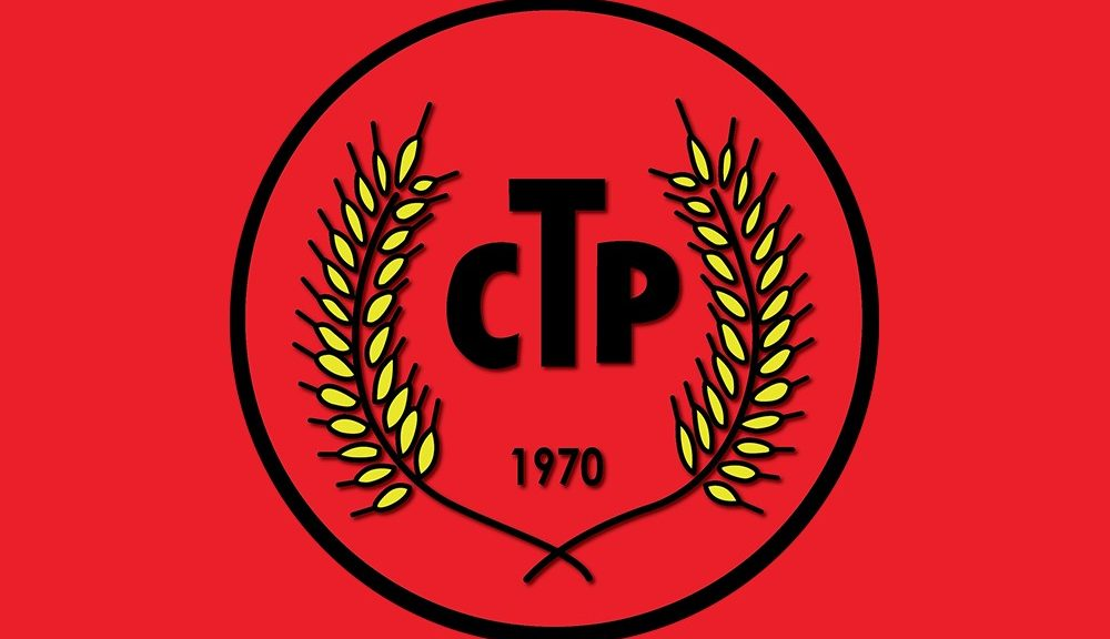 The Republican Turkish Party