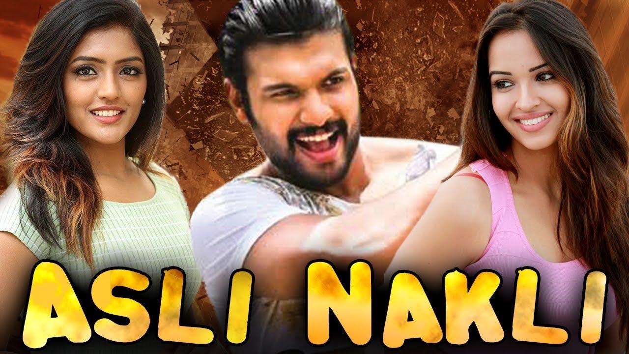 Asli-Nakli-2019-NEW-RELEASED-Full-Hindi-Dubbed-Movie-Sumanth-Murali-Sharma-Eesha-Pujita