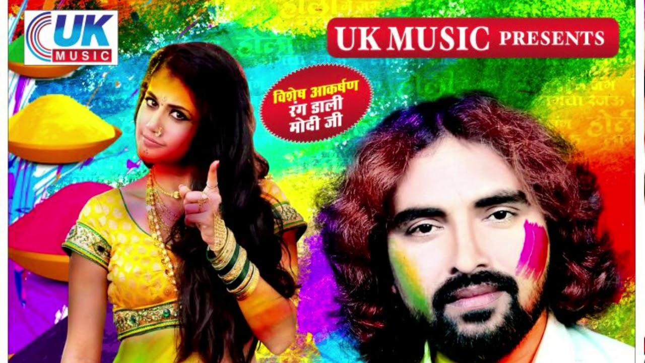 New-Holi-song-Guddu-Gulshan-2020