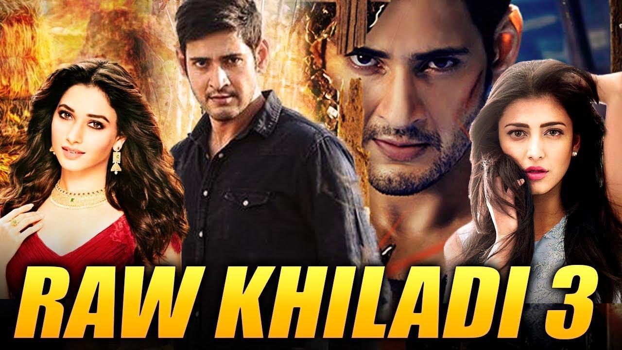 RAW-KHILADI-3-MAHESH-BABU-NEW-RELEASED-Movie-Mahesh-Babu-Movies-In-Hindi-Dubbed-Full-2019