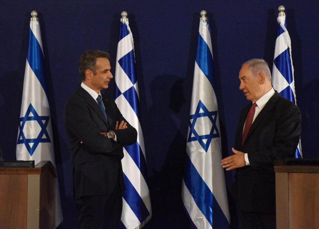 Israeli Prime Minister Benjamin Netanyahu and Greek Prime MInister Kyriakos Mitsotakis meet in Jerusalem