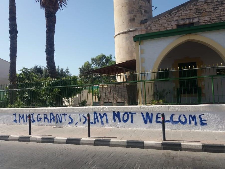 Cyprus religious leaders condemn vandalism at Limassol mosque 15