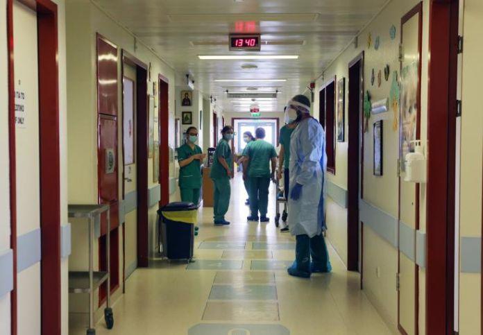 referral-hospital