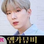 '엠카 뮤비' 몬스타엑스 - 우리집 (원곡 - 2PM)