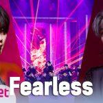 ′최초 공개′ ♬ Fearless - 세븐틴(SEVENTEEN) | 세븐틴 컴백쇼 [헹가래]