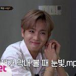 ☎비상소집☎ 스페셜 무대로 역조공을 준비하는 로드 투 보컬 라인