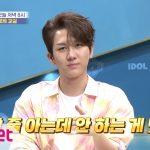 [선공개] ★김수찬의 트로트 꿀팁★ 이것만 하면 잘 부를 수 있다?!