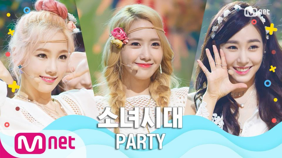 [여름 완전 정복] 소녀시대 - PARTY