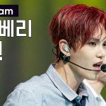 [직캠] 베리베리 계현 - ♬ Beautiful-x @파이널 경연