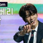 [직캠] 베리베리 민찬 - ♬ Beautiful-x @파이널 경연