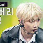 [직캠] 베리베리 호영 - ♬ Beautiful-x @파이널 경연