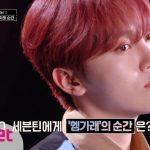 [청춘 Chapter 1] 세븐틴의 헹가래 순간 | 세븐틴 컴백쇼 [헹가래]