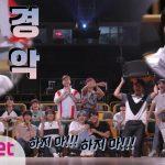 [청춘 Chapter 2] 세븐틴의 추억 여행 2탄    세븐틴 컴백쇼 [헹가래]