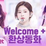 '최초 공개' 아이즈원(IZ*ONE) = Welcome + 환상동화(Secret story of the swan)  IZ*ONE COMEBACK SHOW ONEIRIC DIARY