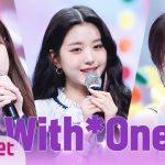 '최초 공개' 아이즈원(IZ*ONE) - With*One   IZ*ONE COMEBACK SHOW ONEIRIC DIARY