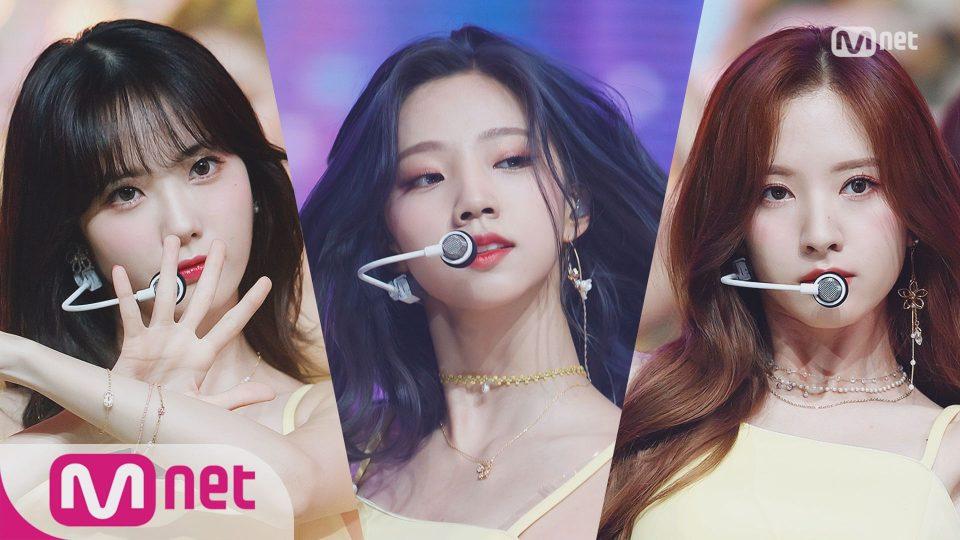 '최초 공개' 10명의 팅커벨 '우주소녀'의 'BUTTERFLY' 무대