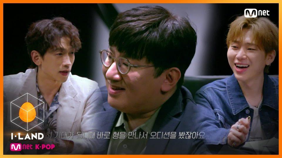 [1회] '방시혁, 비, 지코' 레전드 프로듀서 3인, 한 자리에 모이다!