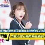 [45회] 비운의 걸그룹에서 트로트 여신으로! 홍진영!