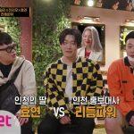 [7회] 리듬파워의 인천부심이 걸린 대결 (feat. 시장님과 맞팔사이♥)