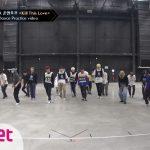 [Dance Practice] Kill This Love(PTG&ONF Ver.) - 펜타곤X온앤오프ㅣ3차 경연