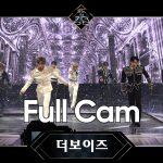 [Full CAM] ♬ CHECKMATE - 더보이즈(THE BOYZ) @파이널 경연